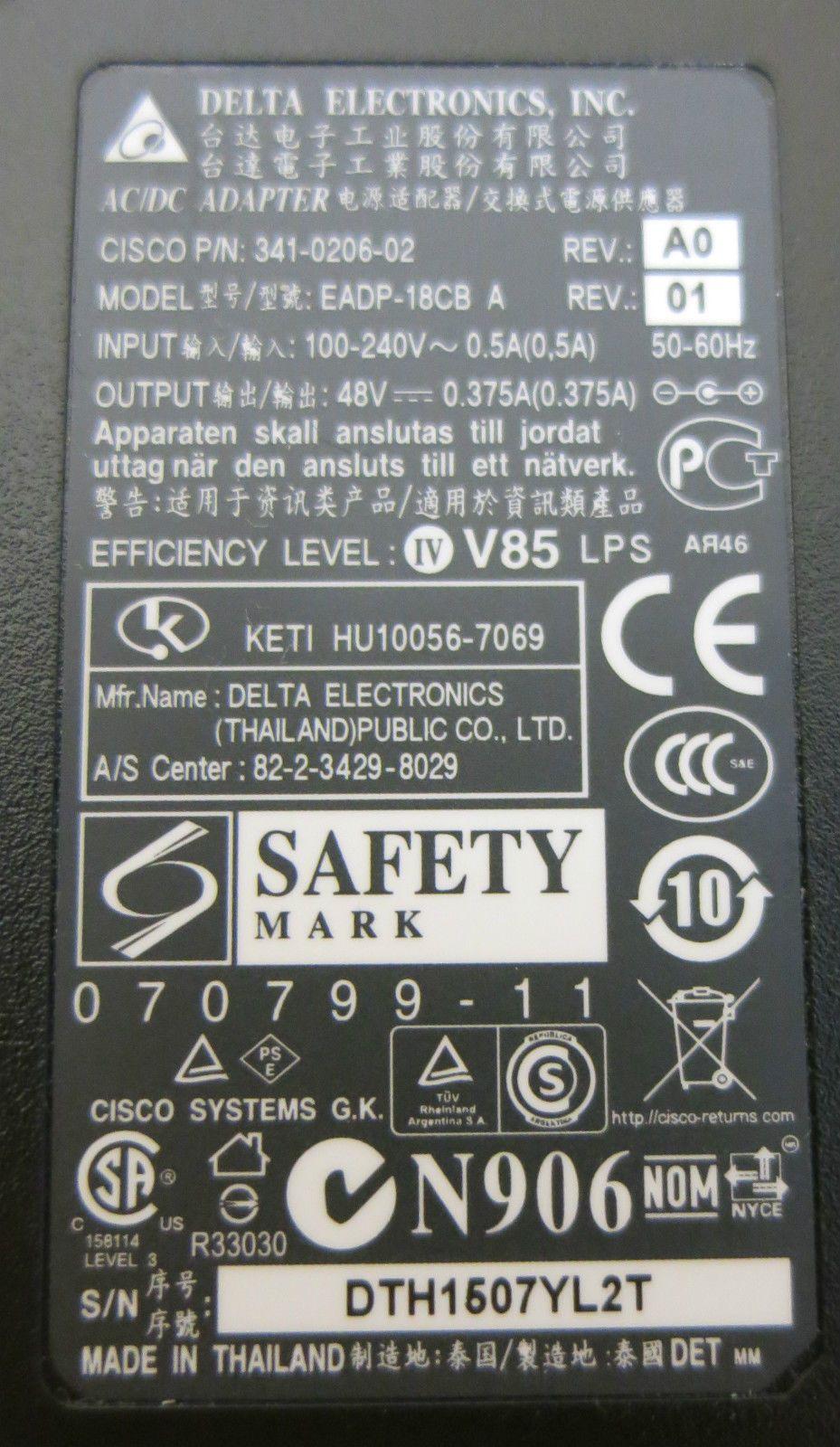 Cisco IP Phone 7900 Series - Power Adapter